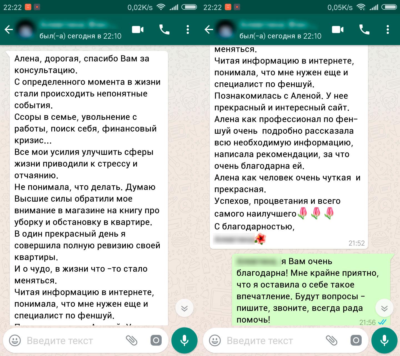 стоимость юридический консультаций в москве